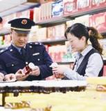 淄博高新区公布食品抽检信息 超市4批次产品被检不合格
