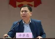 """中共山东省委宣传部关于追授许步忠同志""""齐鲁时代楷模"""" 称号的决定"""
