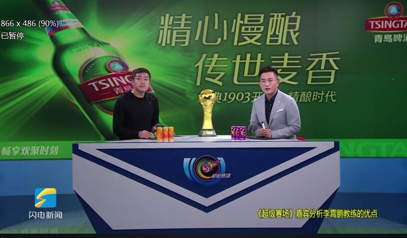 《超级赛场》嘉宾矫喆:李霄鹏教练思路清晰、能稳固军心是打出好成绩的关键