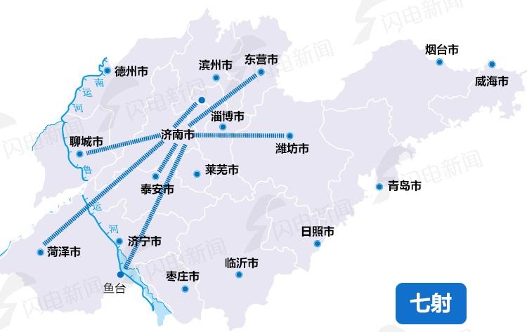 意见还提出,2020年底前,建成青岛胶东国际机场,菏泽牡丹机场,济宁曲阜