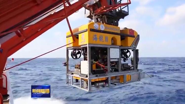 """""""大洋一号""""船完成48航次科考任务返回青岛"""