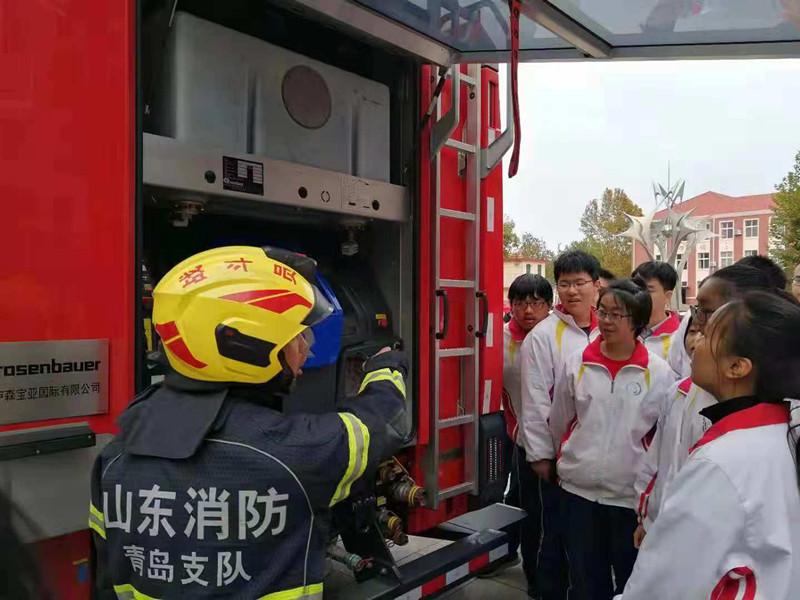 一键启动新模式!青岛市中小学开展应急疏散演练