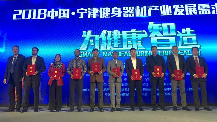 推动高质量发展 宁津县在京举办健身器材产业需求发布会