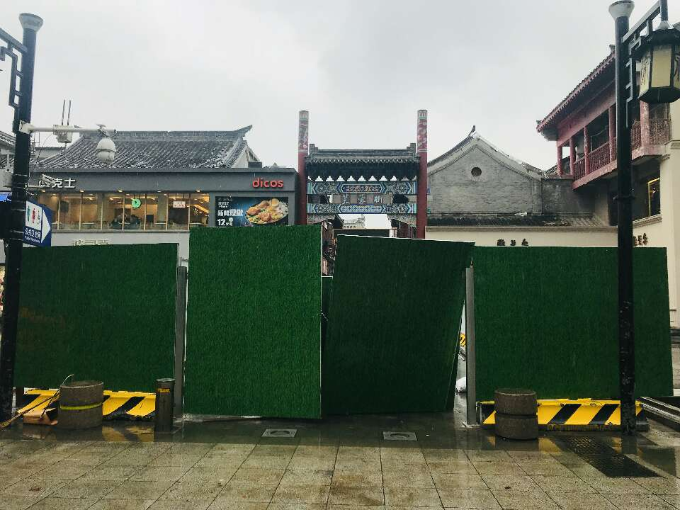 雨中暂别!济南芙蓉街今日零点封闭整修 持续俩月