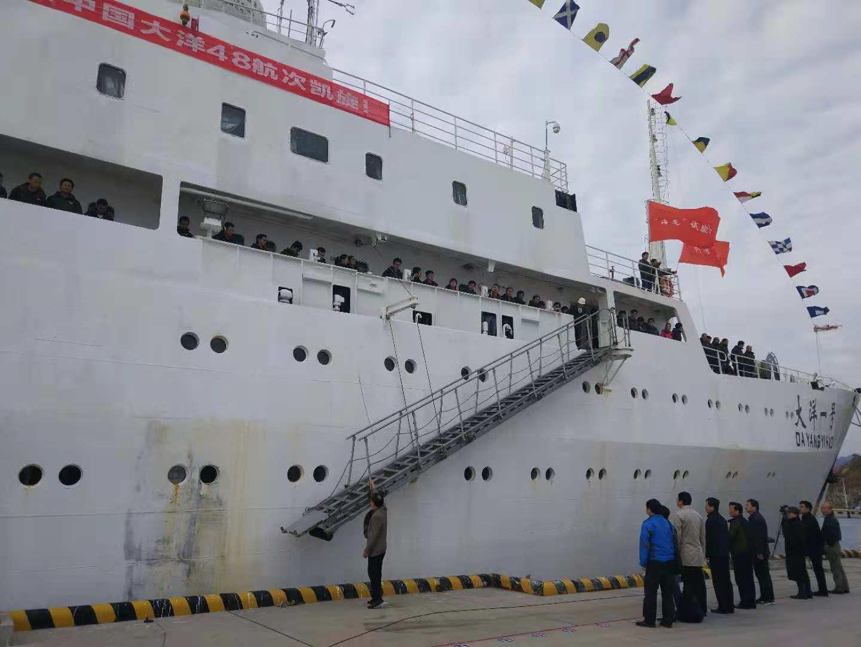 """骄傲!""""海龙""""装备由试验转向应用 中国大洋48航次凯旋"""
