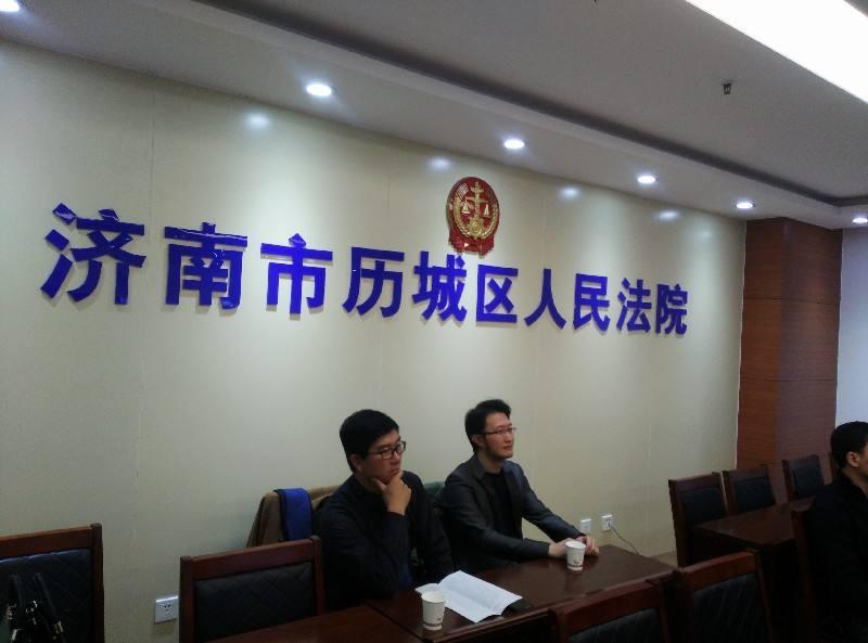 济南历城法院交通事故专业调解室正式启用