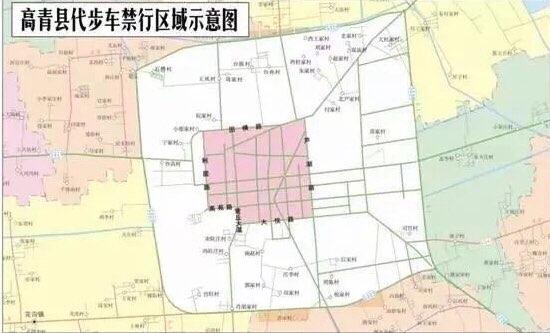 专项整治!淄博高青县这些区域将禁止代步车通行