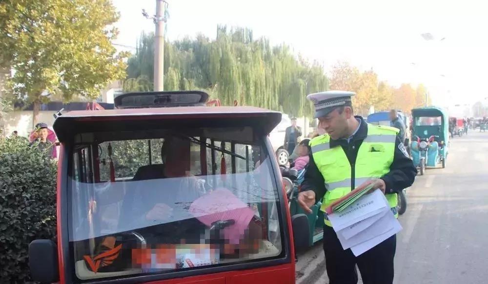 沂源这些路段禁止代步车通行 下月起将严查代步车违法行为