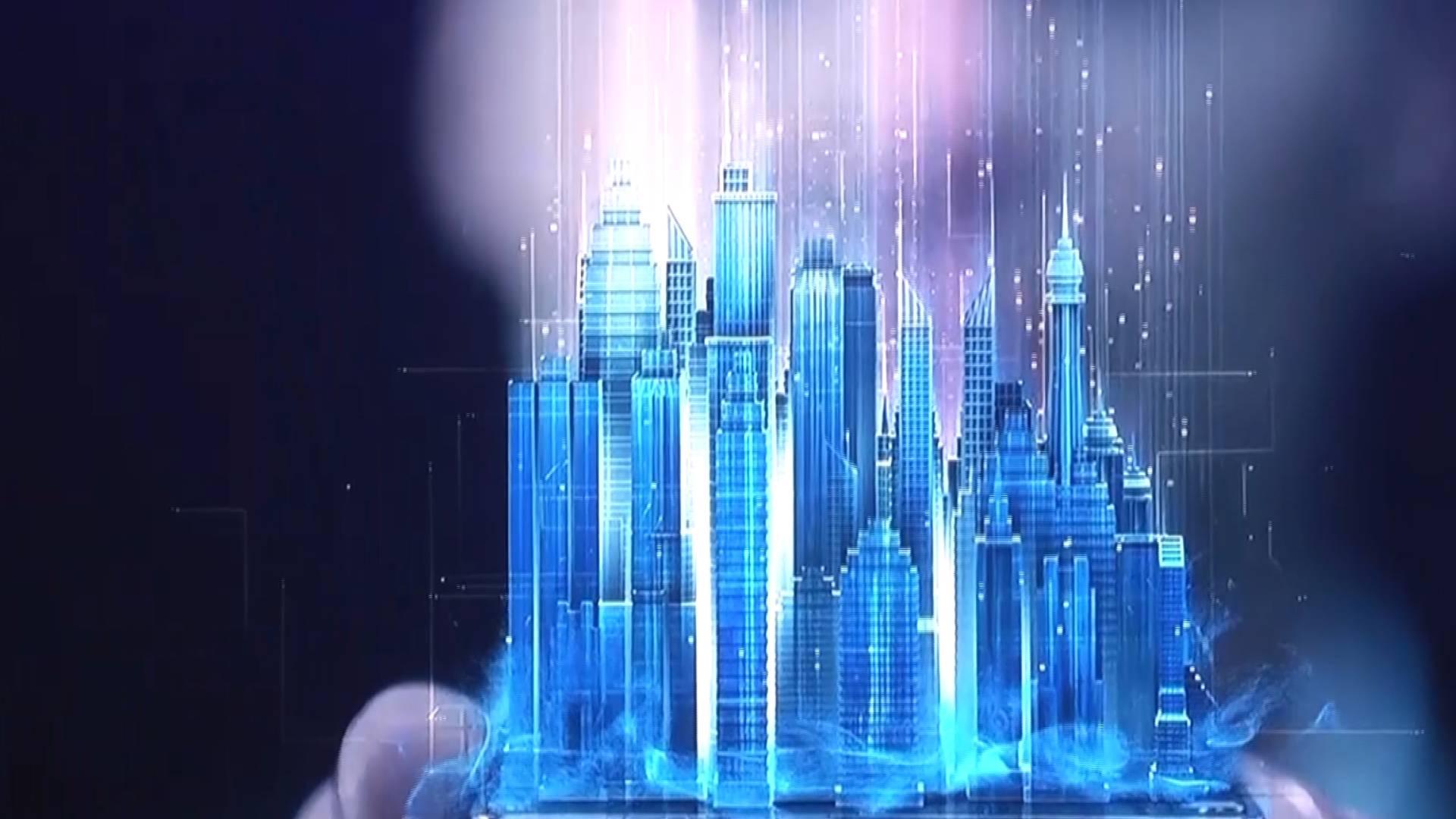 世界互联网大会解密智慧城市:让建筑与互联网深度对话