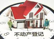 便民!滨州不动产业务可以微信、支付宝支付了