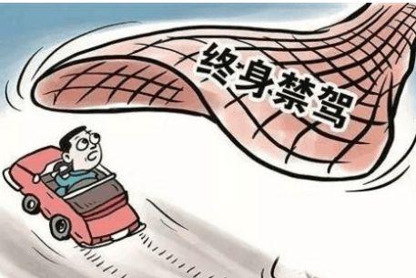 济南发布终生禁驾人员名单,452人上榜男性占96.03%