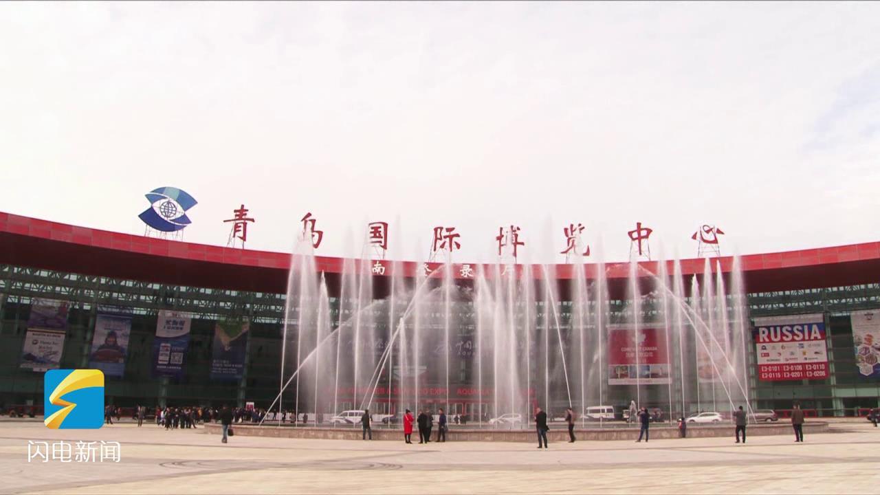 第23届中国国际渔业博览会在青岛举行,美味海鲜吃起来