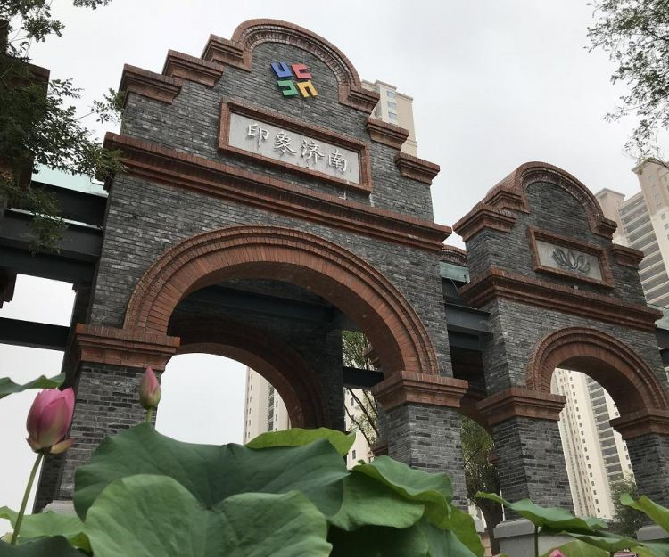 《闪电舆论场》第7期文化论坛11日走进印象济南·泉世界