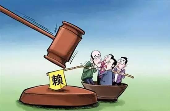 """高唐一""""老赖""""及其老板逃避阻碍法院执行双双被罚款"""