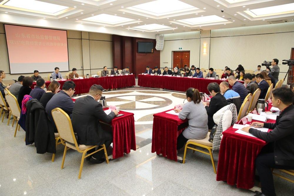 山东发布双十一电商企业规范经营承诺书 杜绝销售假冒商品