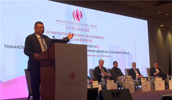 山东广电受邀参加2018世界华人经济论坛