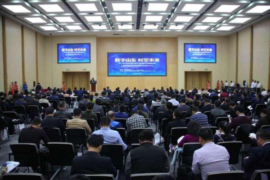 山东成立地理信息产业专业委员会和创新联盟
