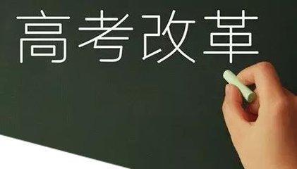 """山东首批新高考生选科数据出炉:""""6选3""""最多的组合是老文综"""