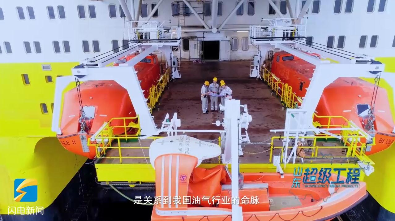 山东超级工程丨他们焊出通往9144米深海的隔水管,让国际市场降价近50%