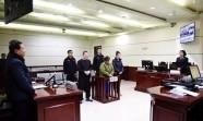 开设赌场非法获利超过12万元 寿光这仨人被判刑