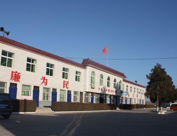 淄博一政府单位今日开始搬迁 市民办业务别跑空