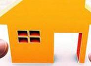 扩散!滨州博兴2018年度已备案房地产经纪机构名单公布