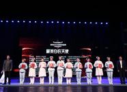 2018中国泰山 · 最美白衣天使评选揭晓,100余名白衣天使获表彰