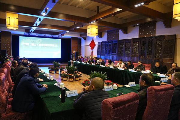 推进美食美器融合发展 中国(博山)餐饮创新发展论坛举行