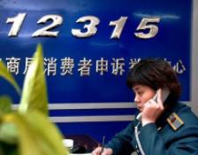 10月份淄博受理消费者投诉等1639件 挽回经济损失42.95万元