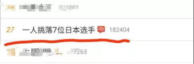 weixintupian_20181112085218.jpg