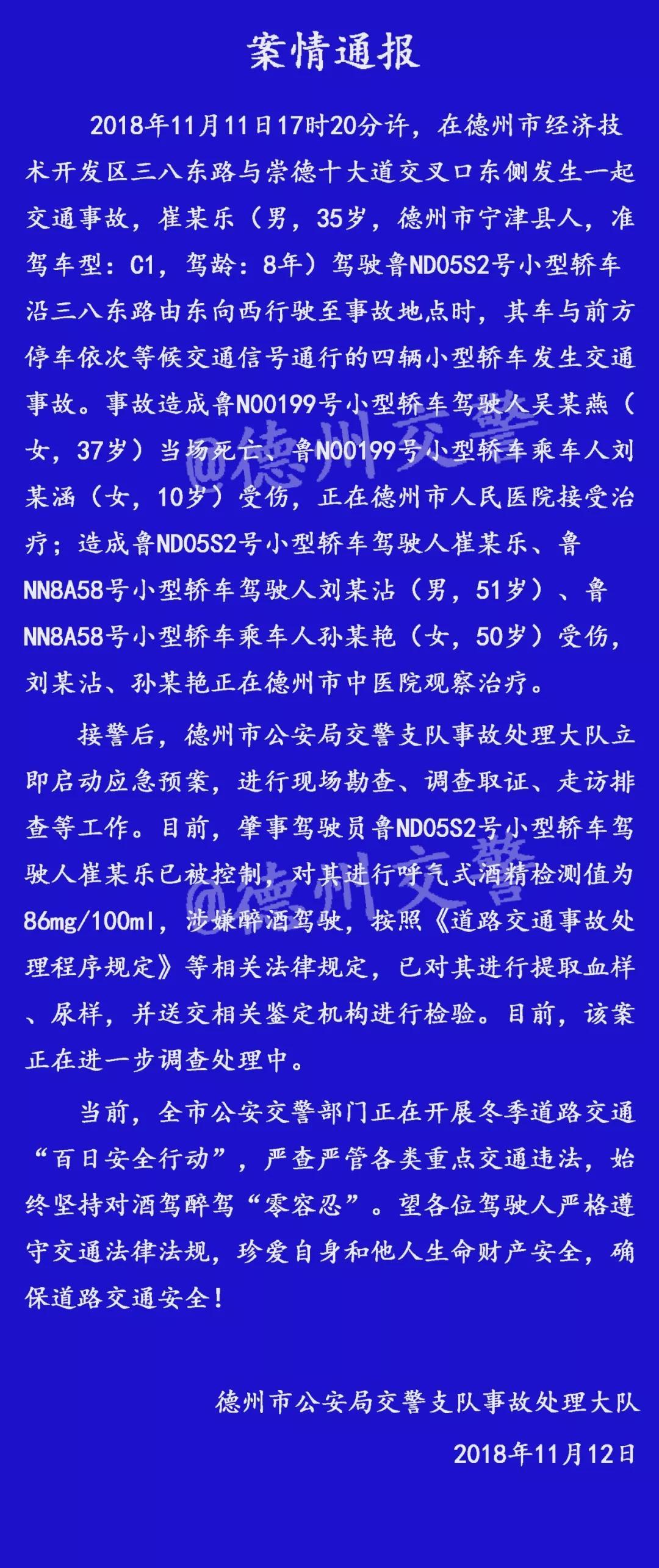 微信图片_20181112091940.jpg