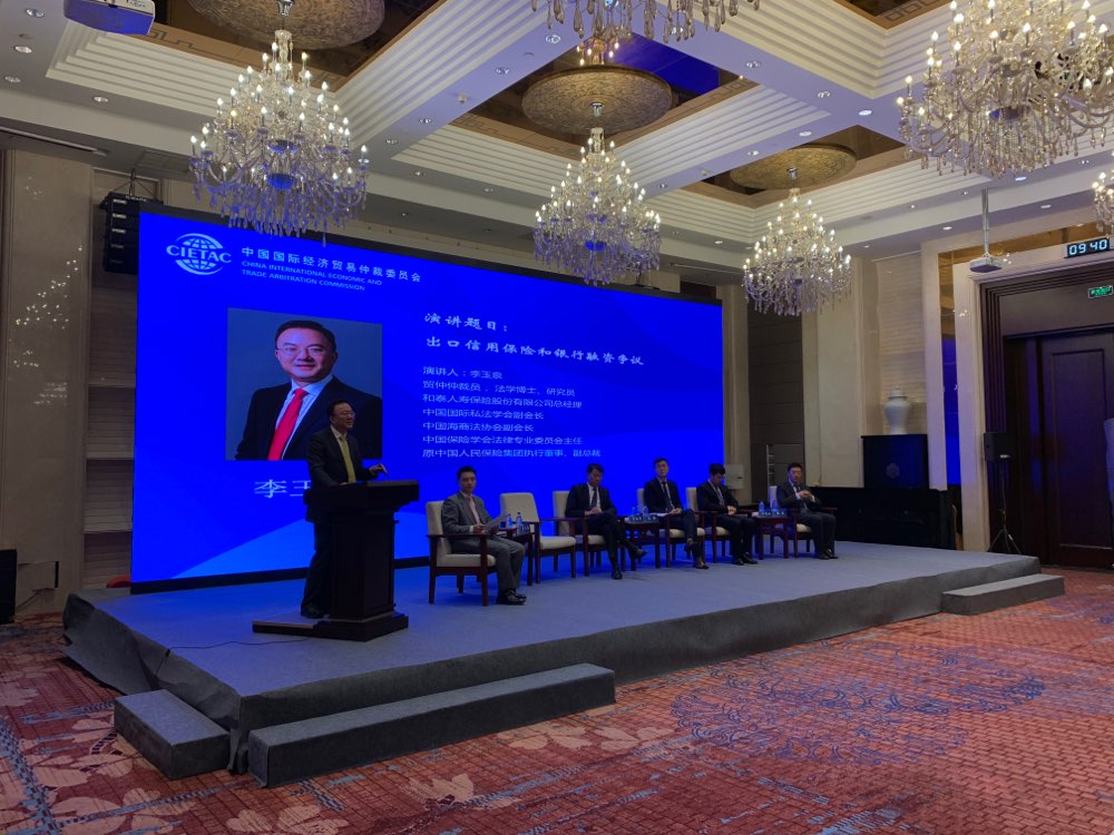 中国国际经济贸易仲裁委员会山东分会揭牌