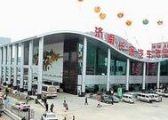 济南长途汽车总站执行冬季发车计划 注意这些班次有调整
