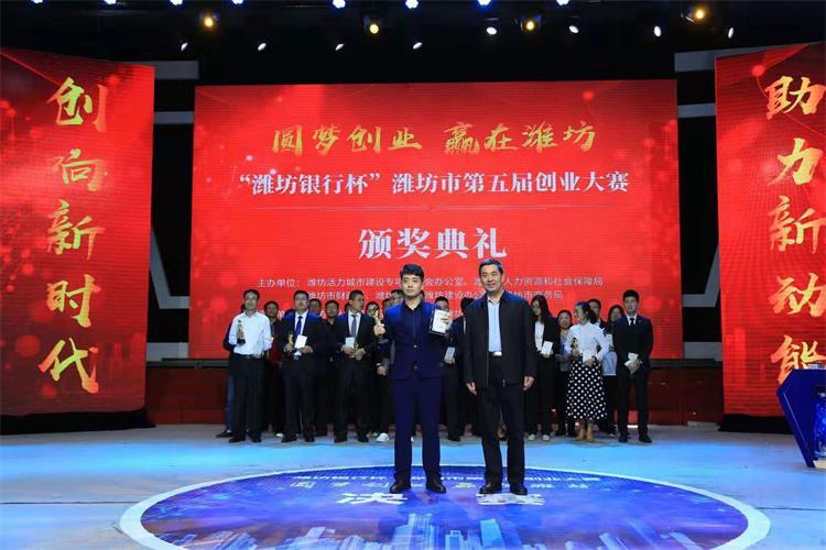 访潍坊第五届创业大赛冠军刘磊:从门外汉到创新创业达人的蝶变