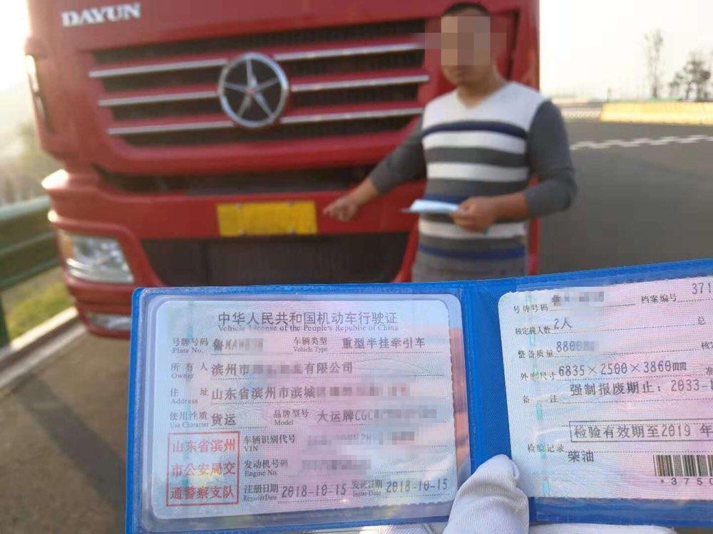 """青岛:为了躲避监控抓拍,刚购买的新车号牌变得""""光溜溜"""""""