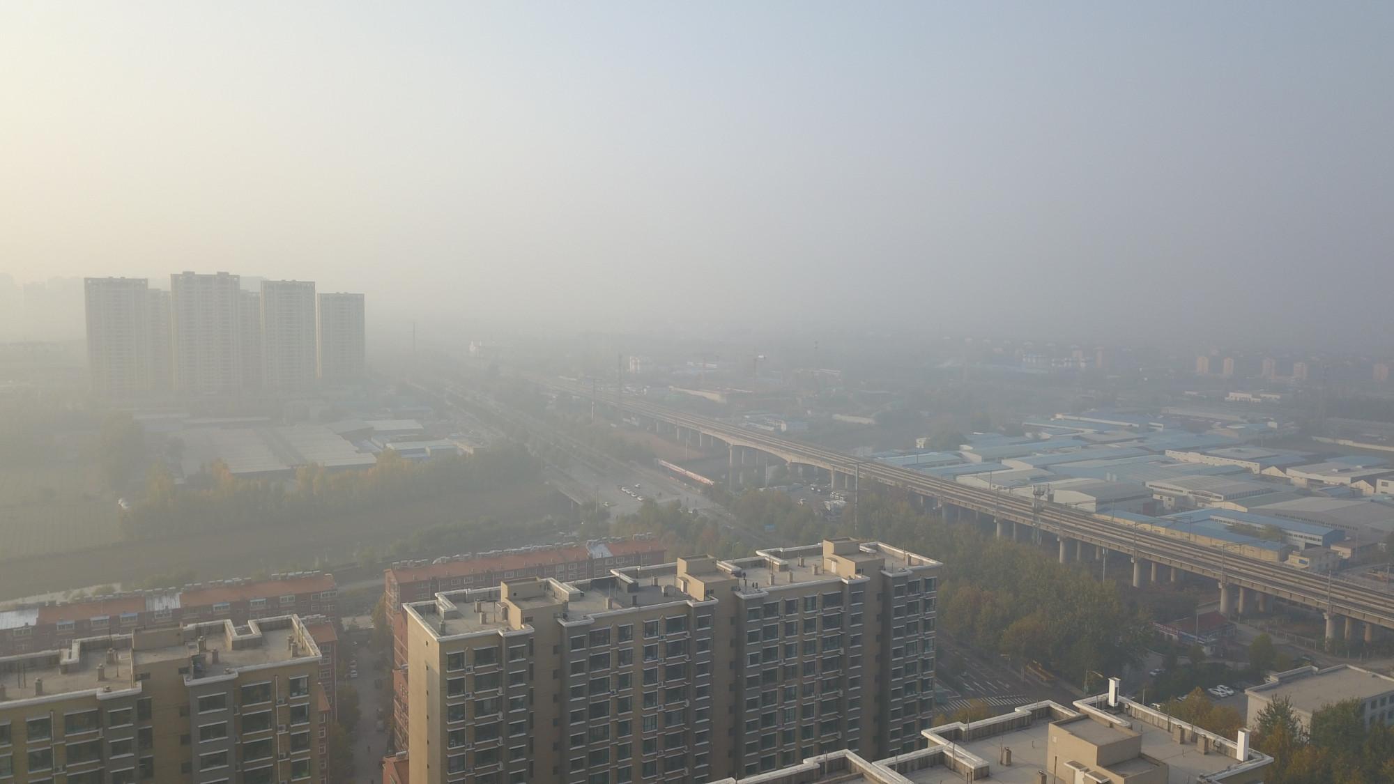 组图 | 雾蒙蒙!济南发布重污染天气橙色预警