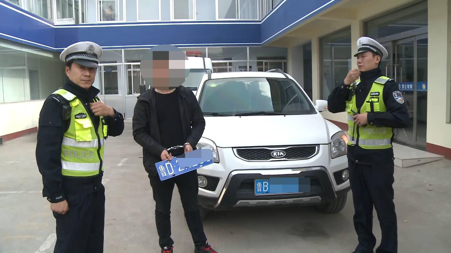 67秒 | 枣庄一男子驾车闯卡逃逸 12天后被同一个民警抓到