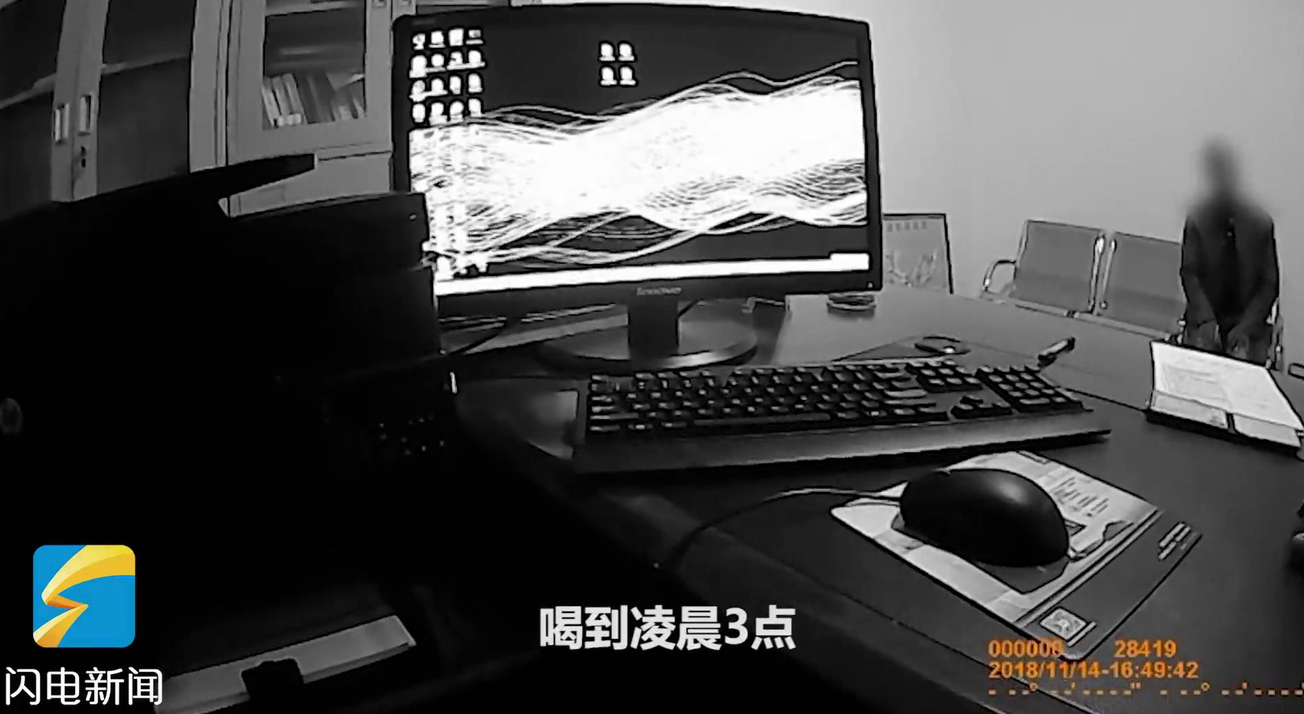 91秒丨酒场奋战七小时!潍坊一男子酒驾高速应急车道睡大觉