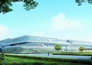 山东:成功创建为国家技术创新中心的企业 最高给予3000万经费