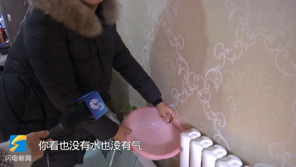 93秒|济南上海花园小区供暖管网漏水抢修中 预计明天正常供暖