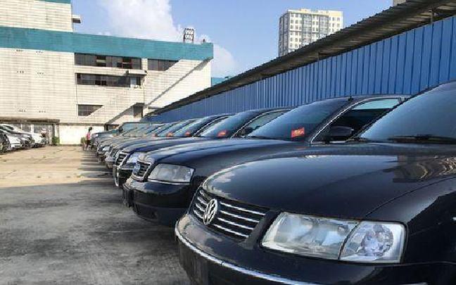 滨州将拍卖一批公车 包括东风日产、江铃全顺等3辆