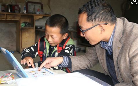 济南建立残疾儿童康复救助制度 每人每年可获最高两万元补助
