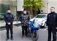 68秒|男子高架飙摩托车拍视频上传微信群 济南交警:人车已到案