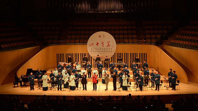 竹笛也能重奏!山艺师生在省会大剧院奏响东方韵味