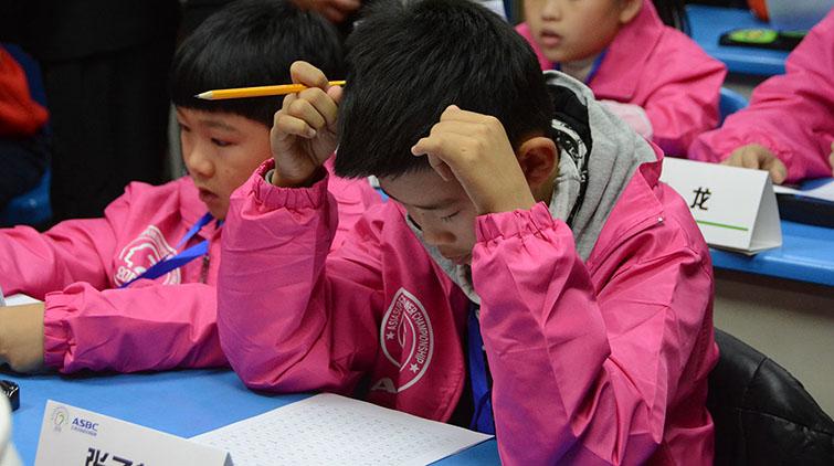 第四届亚洲全脑超体锦标赛城市赛在济南开赛