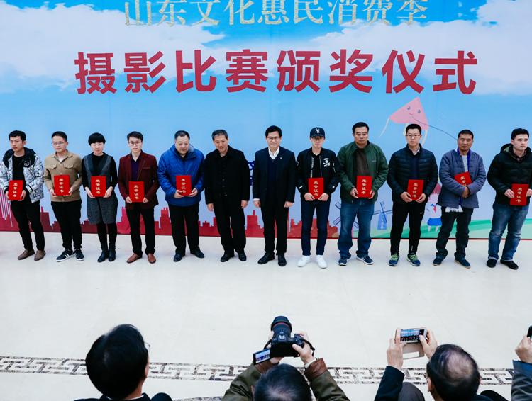山东文化惠民消费季摄影大赛公布首批获奖名单 100幅作品脱颖而出