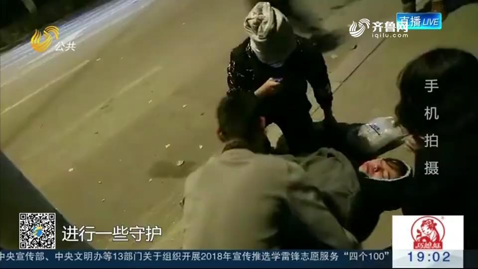 青岛大学生接力救助晕倒路人 爱心善举温暖寒冬