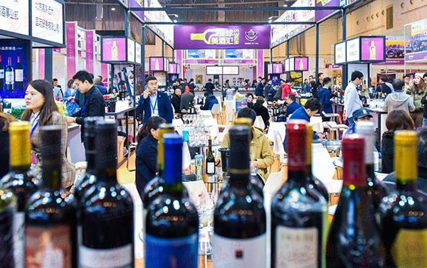 青岛国际葡萄酒博览会开幕 共1000余个展位