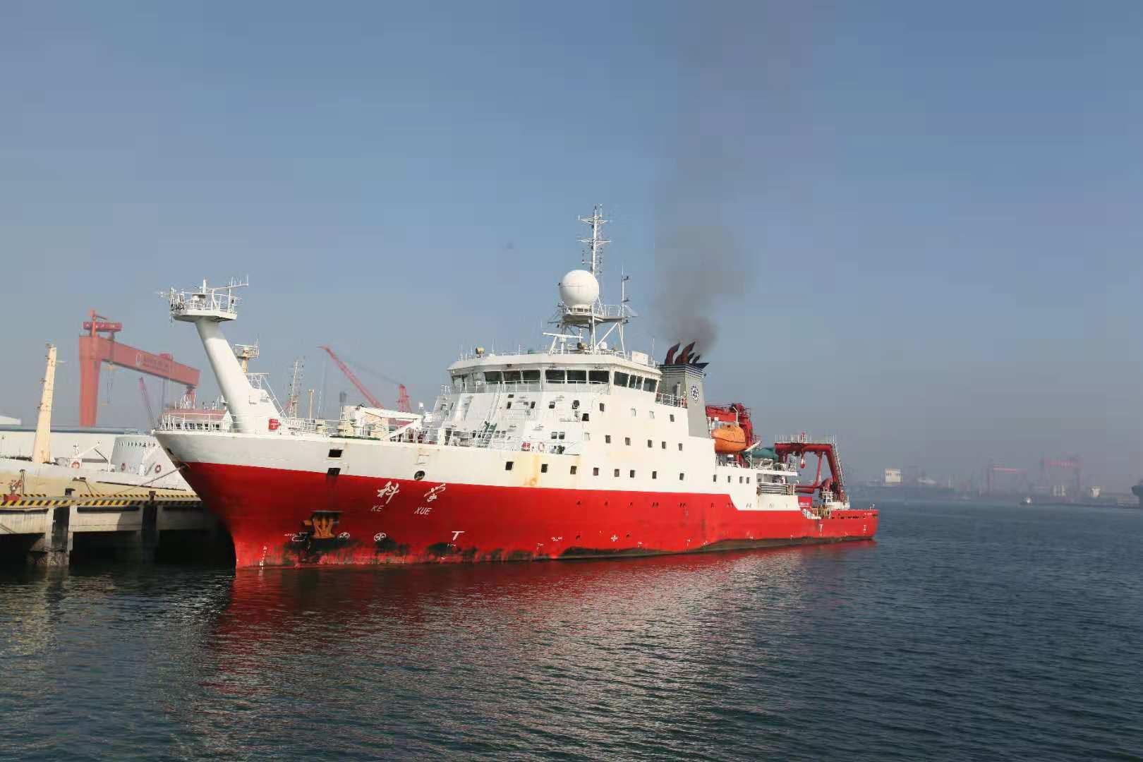 """""""科学""""号起航再赴西太平洋 大洋实时观测网将再获升级"""