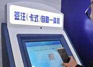 扩散!在滨州办理护照等可通过微信、支付宝缴费了